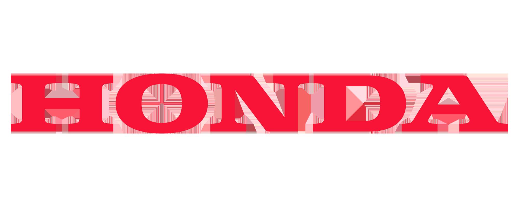 Logo de la marque HONDA
